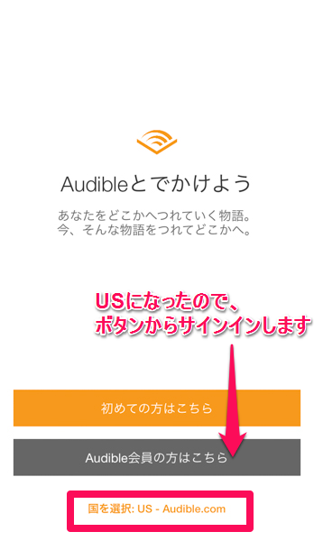 audible002